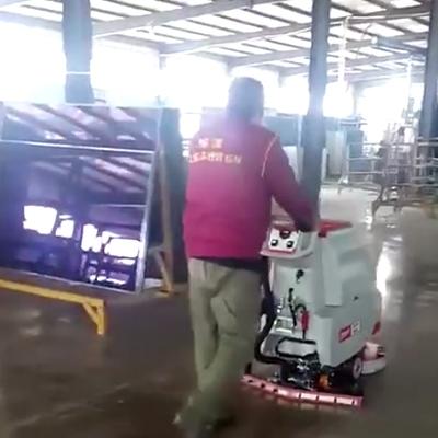 柳州工厂金刚砂地面用洗地机C510BT Basic