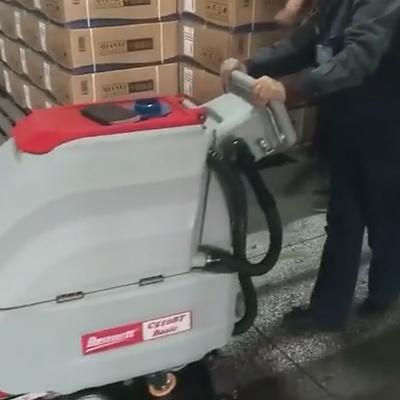 南宁仓库水磨石地面清洁用洗地机C510BT Basic