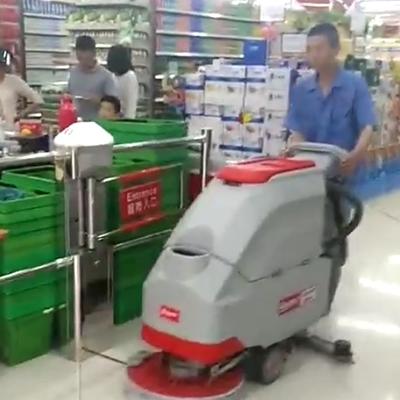 南宁超市用洗地机