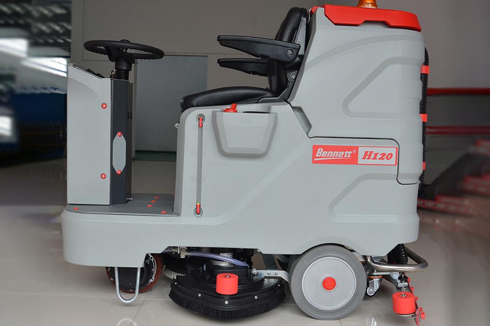 驾驶式洗地机H120